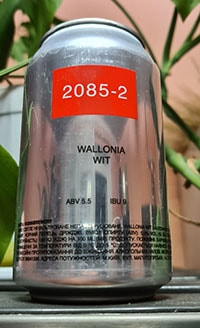 2085-2 Wallonia Wit от 2085 Brewery