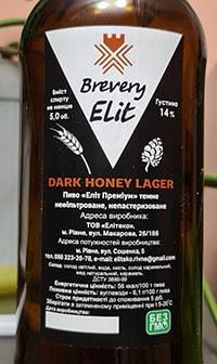 Dark Honey Lager від Elit Brewery
