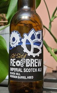 Cat Sith Imperial Scotch Ale. Heaven Hill Bourbon BA