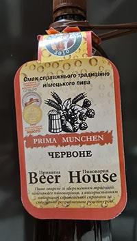 Prima Munchen от Beer House