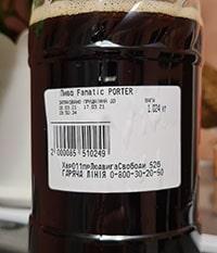 Porter от Fanatic Brewing Center