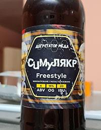 Симулякр від Харківська Зернова Пивоварня