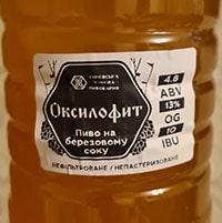 Оксилофит від Харківська Зернова Пивоварня