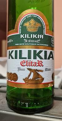 Kilikia Elitar by Yerevan Brewery