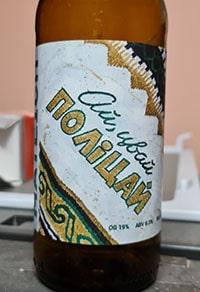 Ай, Цвай Поліцай від Mateich Craft Beer
