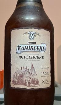 Фірзенське від Канівське пиво