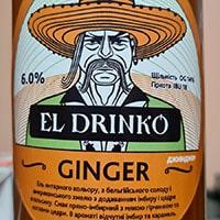 Ginger від El Drinko