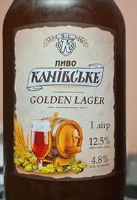 Golden Lager від Канівське пиво