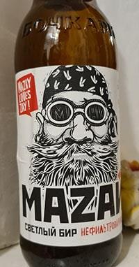 Маzай от Бочкаревский Пивоваренный Завод