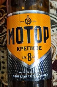 Мотор Крепкое от Московская Пивоваренная Компания