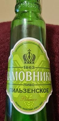 Хамовники Пильзенское от Московская Пивоваренная Компания