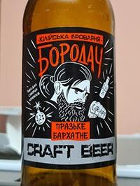 Бородач Празьке Бархатне від Kiliya Brewery