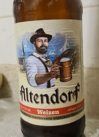 Altendorf от Барнаульский Пивоваренный Завод
