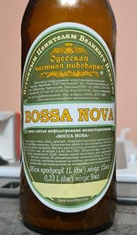 Bossa Nova від Одеська Приватна Пивоварня