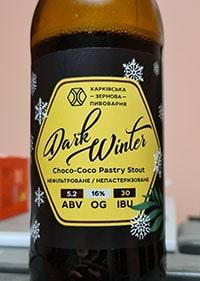 Dark Winter від Харьковская зерновая пивоварня