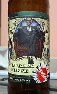 Obama Hope від Pravda Beer Theatre