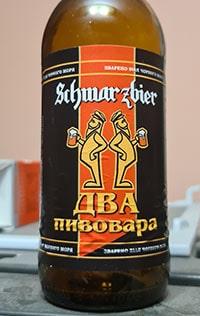 Schwarzbier від Два Пивовара