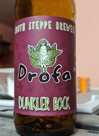 Dunkler Bock от Дрофа