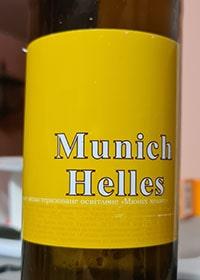 Munich Helles от Одесская Частная Пивоварня