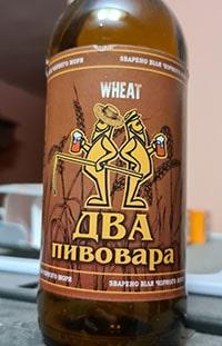 Wheat от Два Пивовара